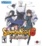 Summon Night 6: Lost Borders Box Art