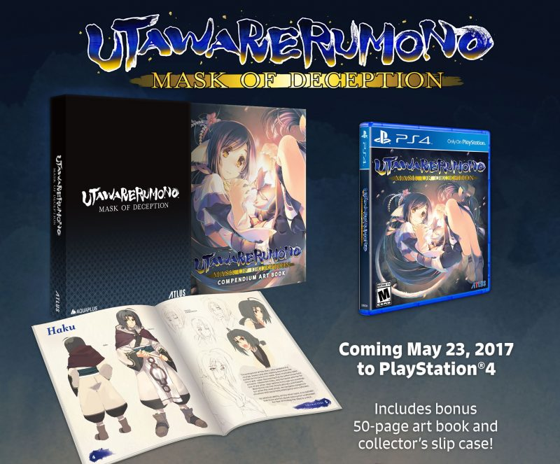 Utawarerumono: Mask of Deception - Launch Edition