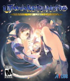 Utawarerumono: Mask of Deception Box Art