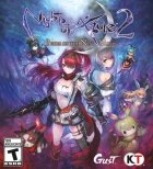 Nights of Azure 2 Box Art