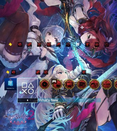 Nights of Azure 2 - PS4 Theme