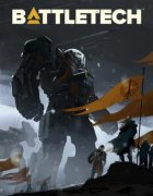 BattleTech Box Art