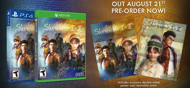 Shenmue I & II - Double-Sided Poster