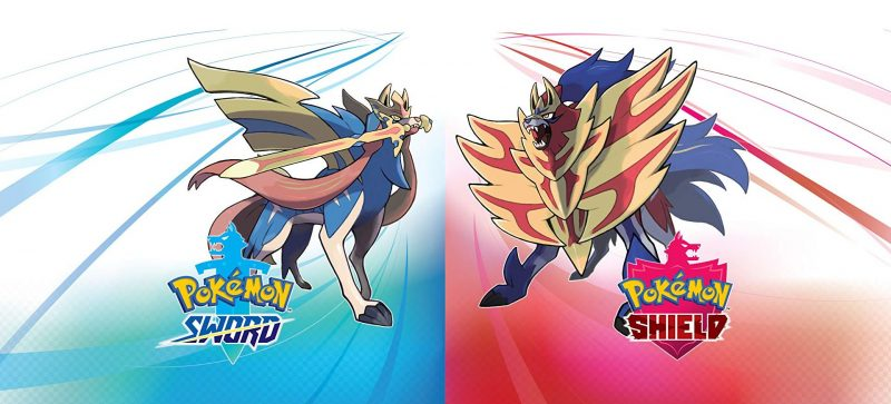 Pokémon Sword and Shield - Double Pack