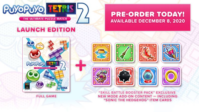 Puyo Puyo Tetris 2 - Skill Battle Booster Pack
